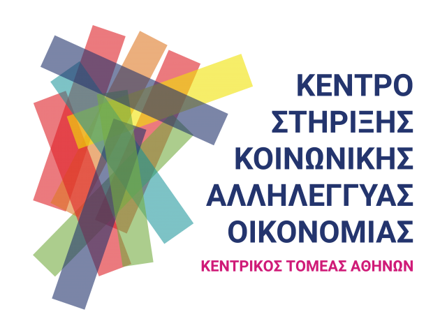 logo2exp-01